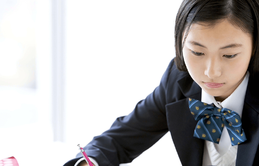 高等部コース|水戸市見和の個別指導学習塾BESTONE(ベストワン)