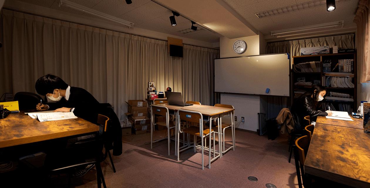 高等部|水戸市見和の個別指導学習塾BESTONE(ベストワン)