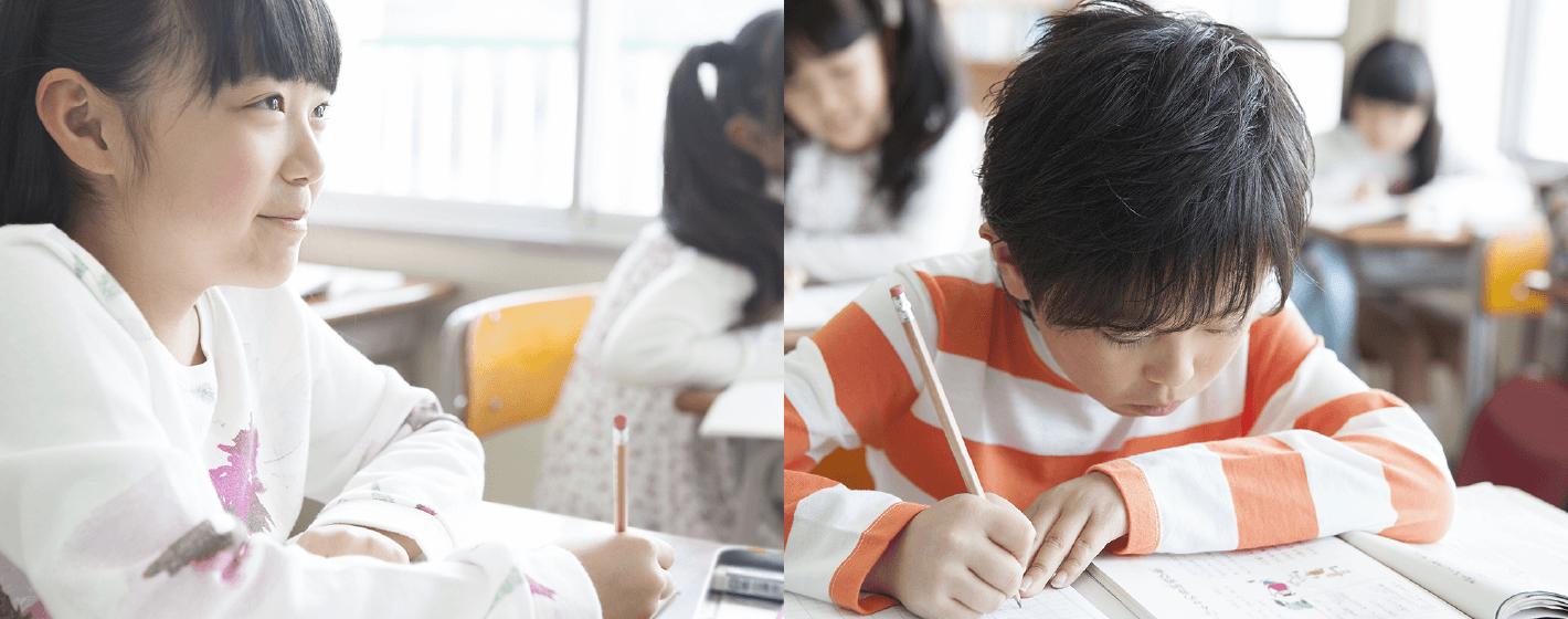 小学生の保護者様へ|水戸市見和の個別指導学習塾BESTONE(ベストワン)
