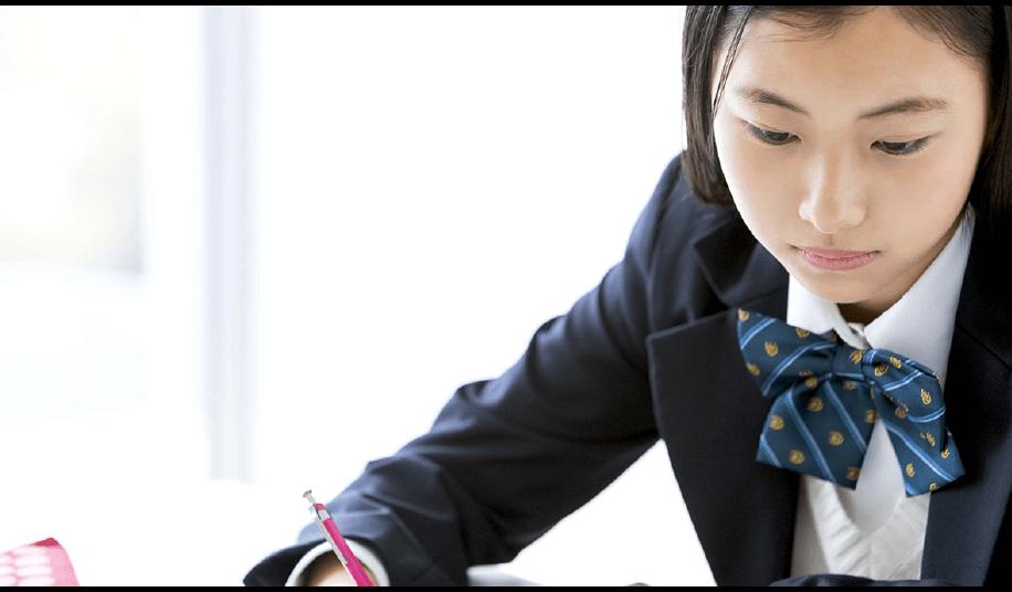 新年度生募集中|水戸市見和の個別指導学習塾BESTONE(ベストワン)