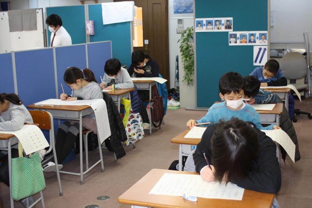 第3回漢字検定page-visual 第3回漢字検定ビジュアル