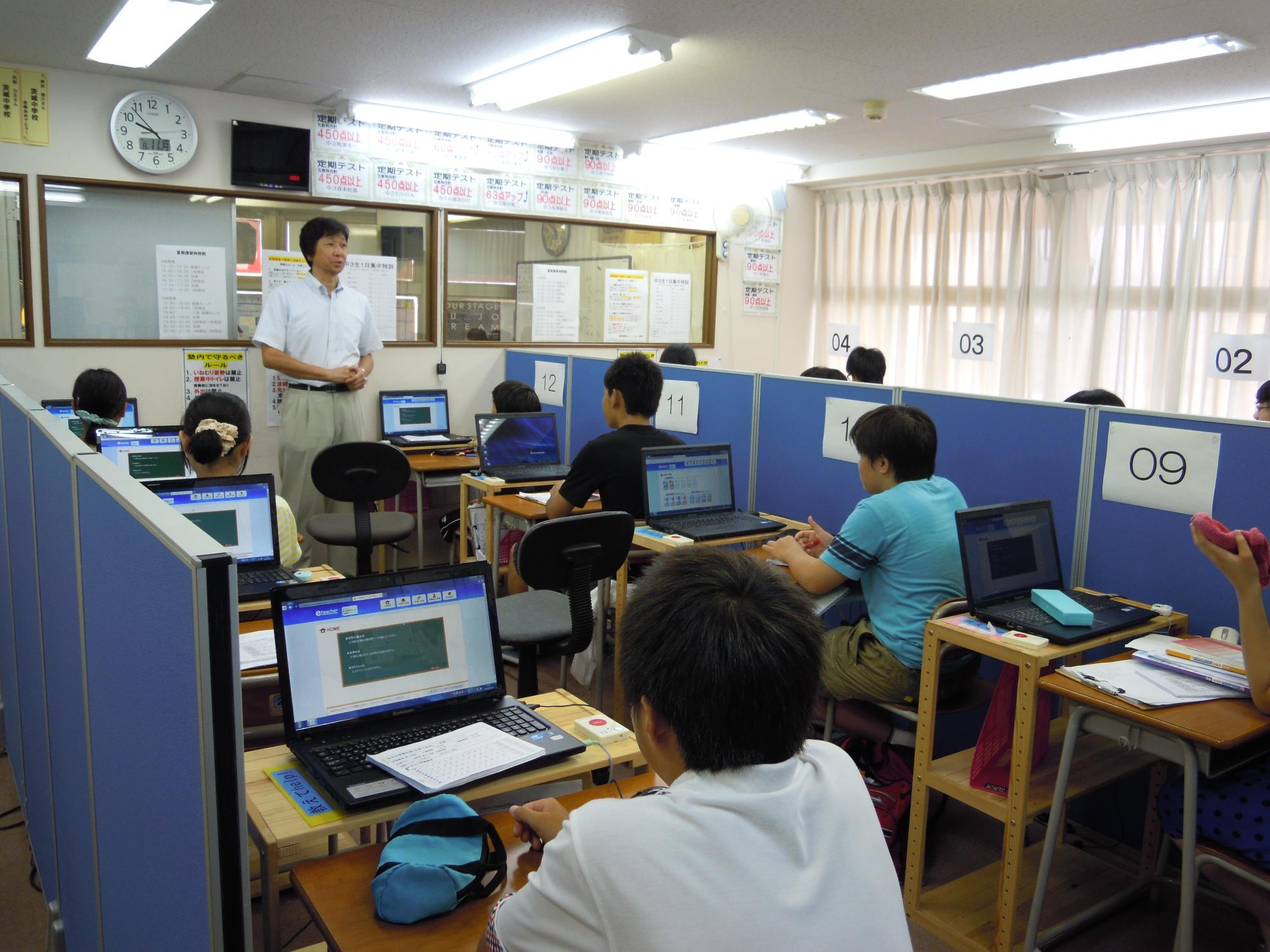 夏期講習一日集中特訓講座を実施しましたpage-visual 夏期講習一日集中特訓講座を実施しましたビジュアル