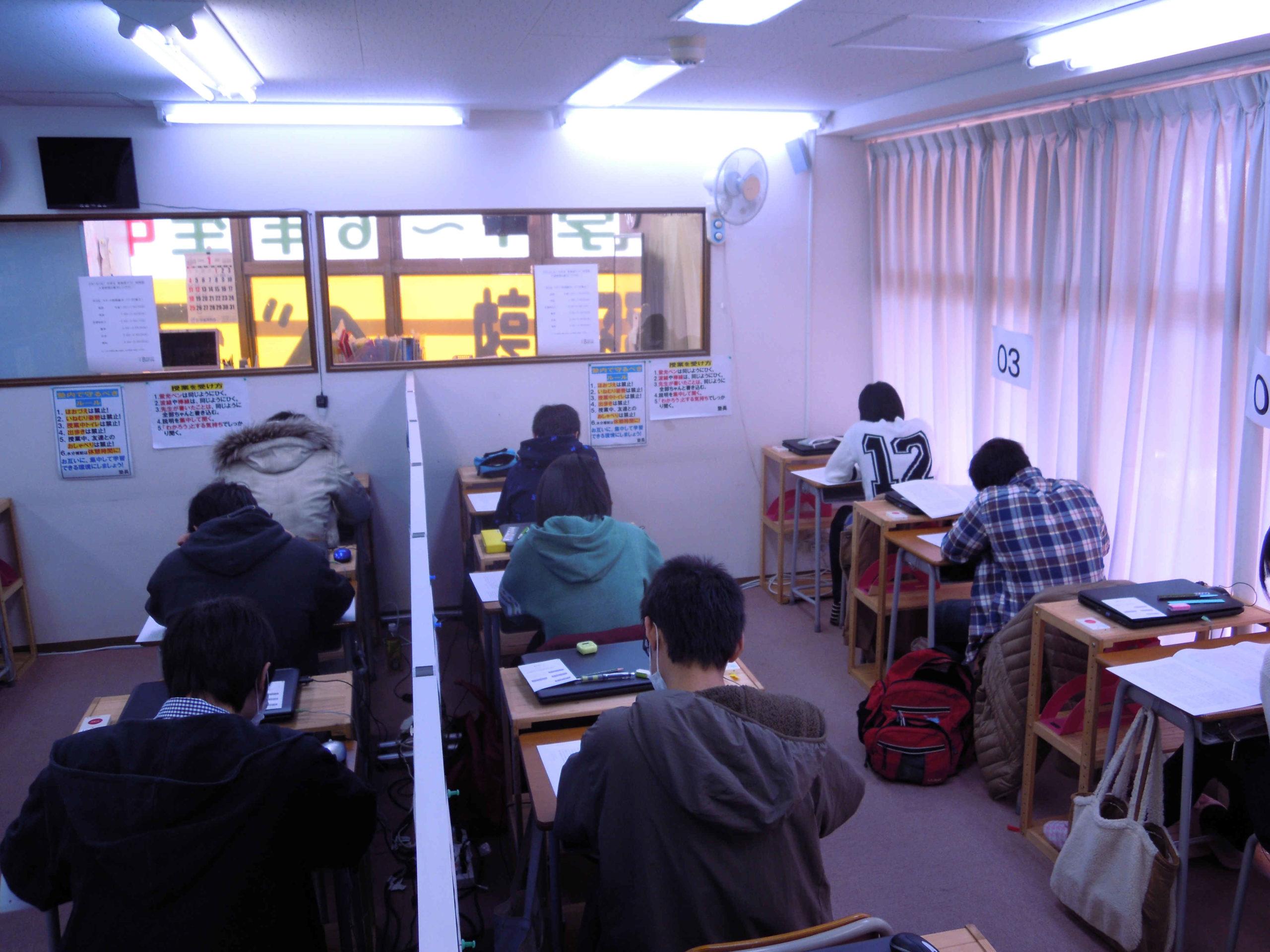 2/1新教研テストpage-visual 2/1新教研テストビジュアル