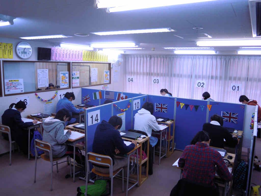 新教研テストpage-visual 新教研テストビジュアル