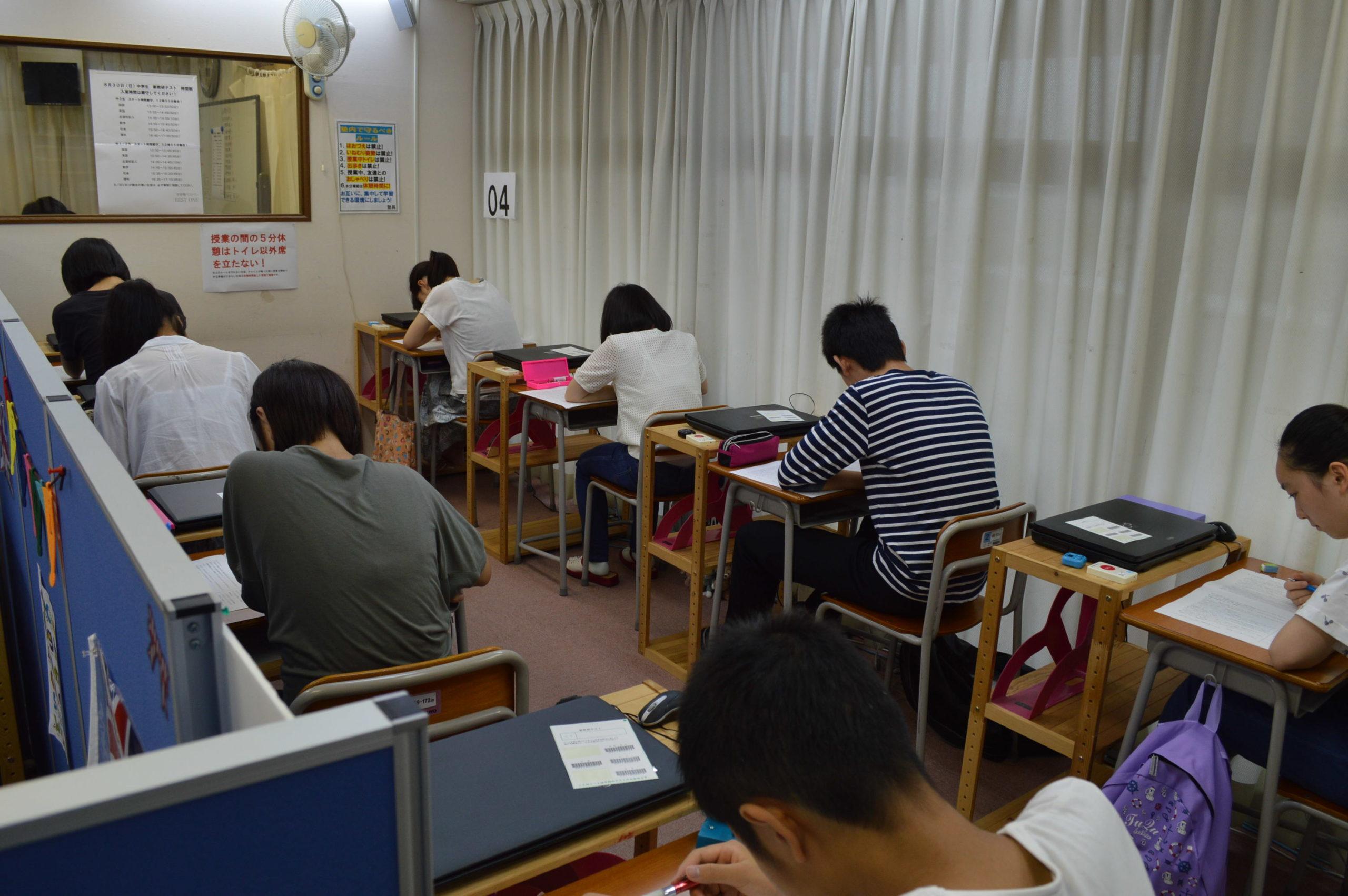 新教研テスト実施(8/30)page-visual 新教研テスト実施(8/30)ビジュアル