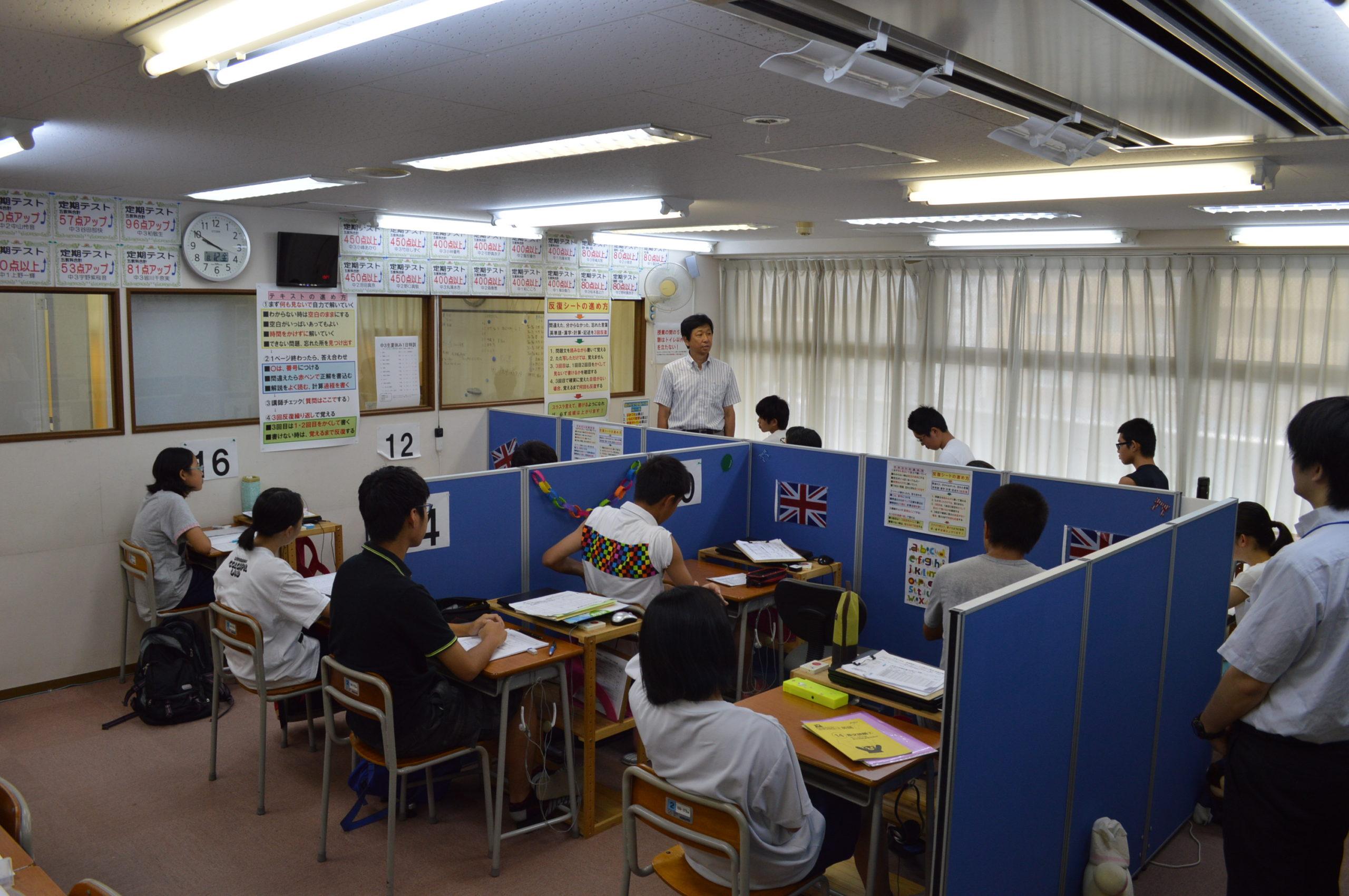 中学3年生 夏休み3日特訓実施page-visual 中学3年生 夏休み3日特訓実施ビジュアル