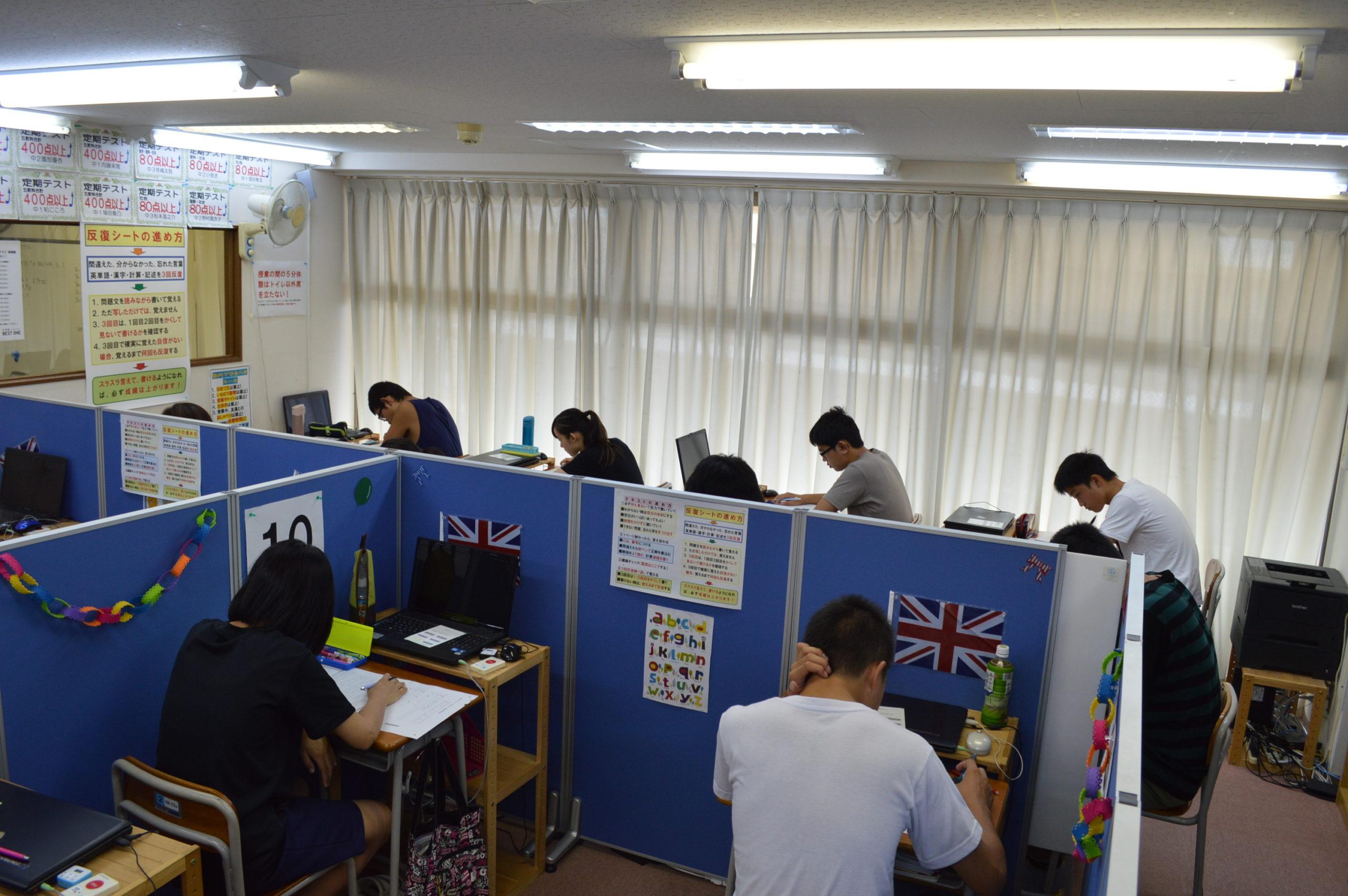 新教研テスト(8/28)page-visual 新教研テスト(8/28)ビジュアル