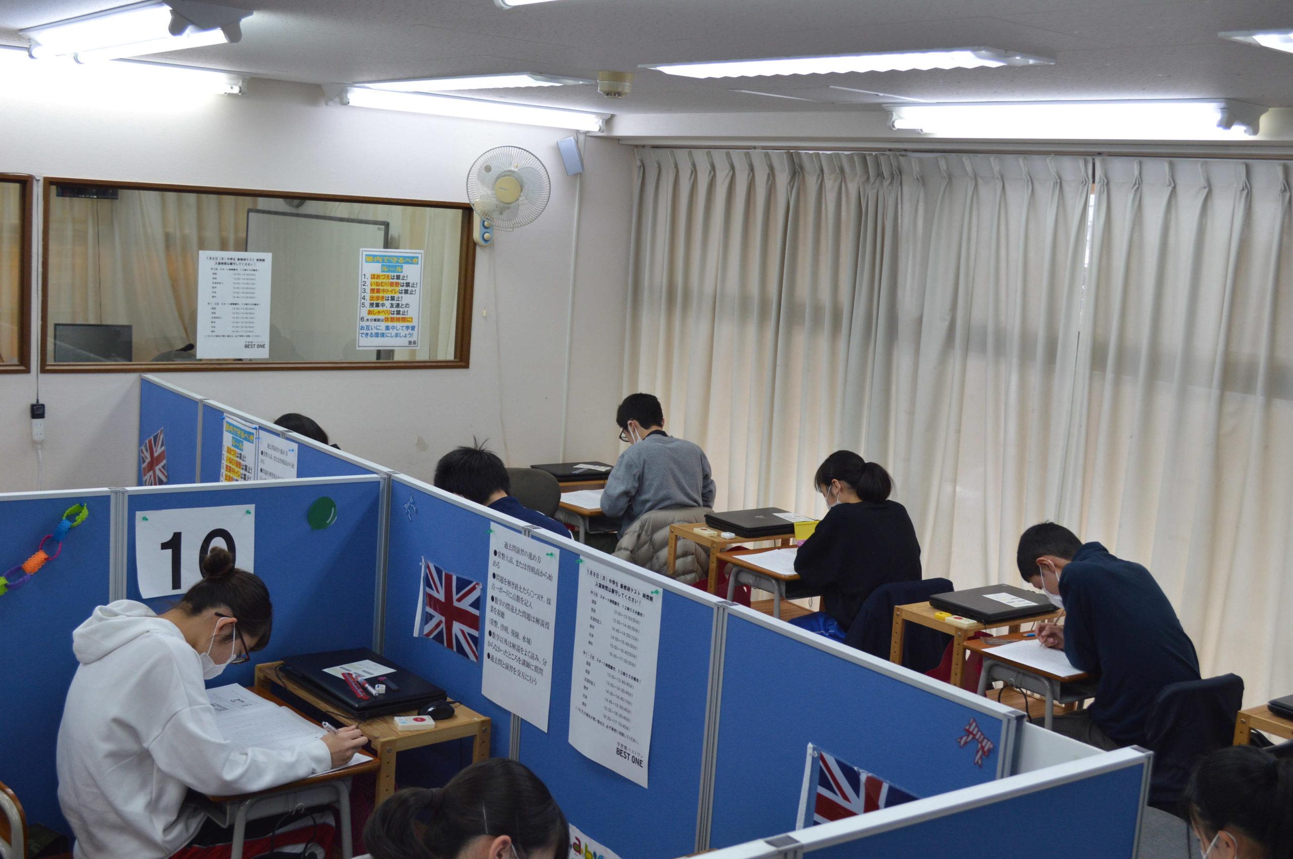 新教研テスト(1/8)page-visual 新教研テスト(1/8)ビジュアル
