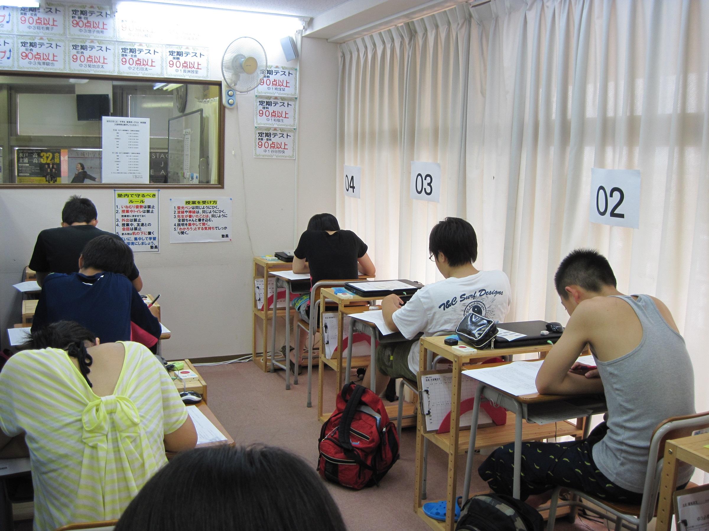 新教研テスト(中学生)page-visual 新教研テスト(中学生)ビジュアル