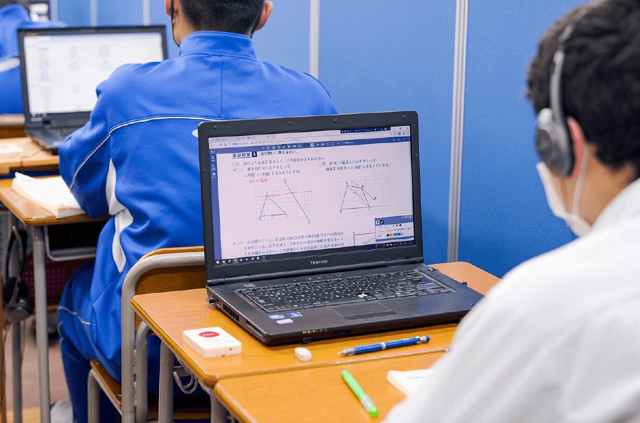 【中学生】中間テスト対策講座page-visual 【中学生】中間テスト対策講座ビジュアル