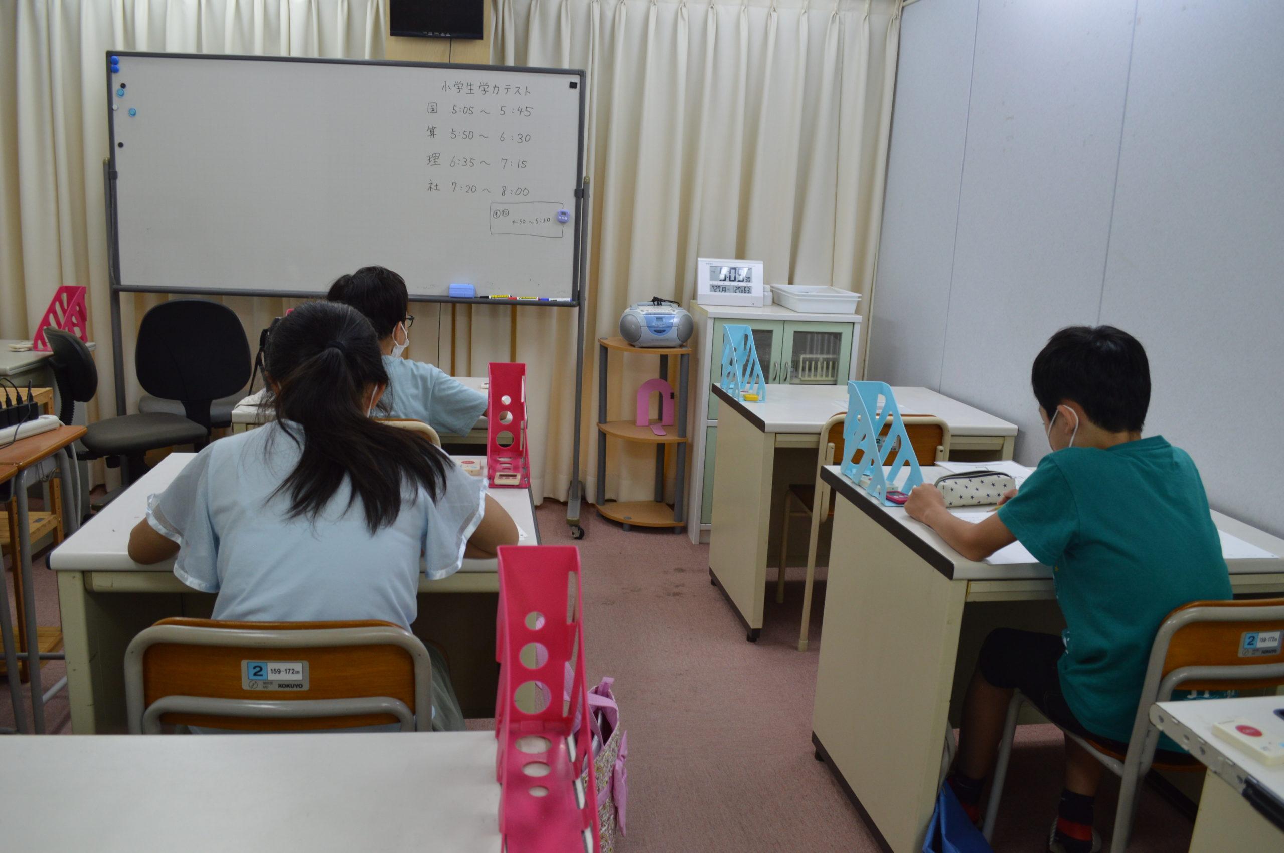 7月度小学生学力テストpage-visual 7月度小学生学力テストビジュアル