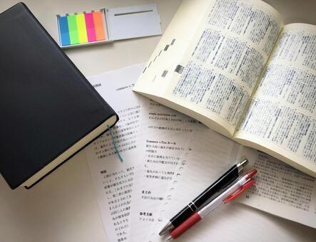 頑張ることと、無理をすることの違いとは。page-visual 頑張ることと、無理をすることの違いとは。ビジュアル